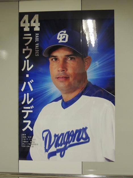 写真: この日の先発 バルデス投手。
