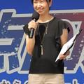 写真: 田中麻美さん。