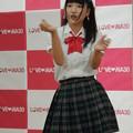 写真: 山田美華さん。