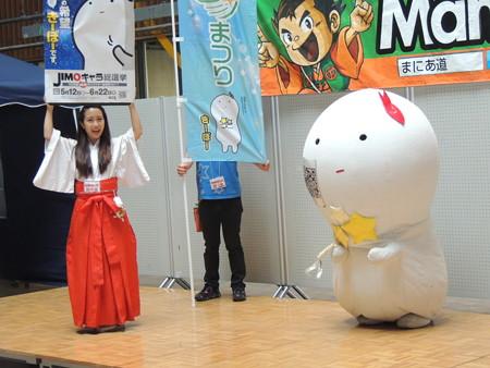 6/11(日) キャラクターフェスティバル in モリコロパーク VOL.6 (後編)。