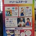 全日本選抜競輪G1イベント。