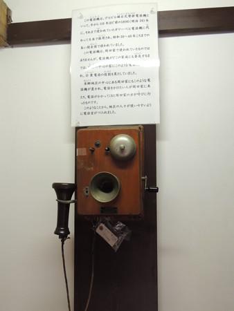デルビル磁石式壁掛電話機。
