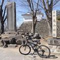 Photos: 亀山城跡でパチリ。