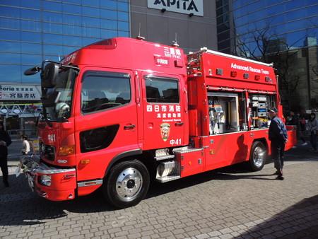 高度救助隊消防車。