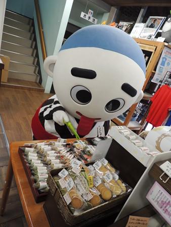 3/5(月) 道の駅菰野で #こもしか お誕生日記念イベントがありました(後編)。
