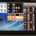 150km/h。