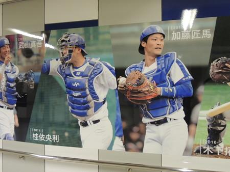 加藤拓馬選手。