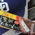 東京カリントとコラボ。