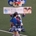 Photos: 野球少年にもPR!?