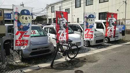 ドアラと松坂大輔投手。