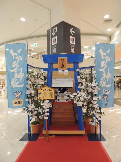 ドアラ神社。