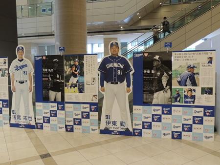 浅尾コーチと伊東コーチ。