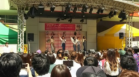 LIVE TOUR 開催記念ライブ。