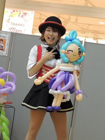 この人形は誰?