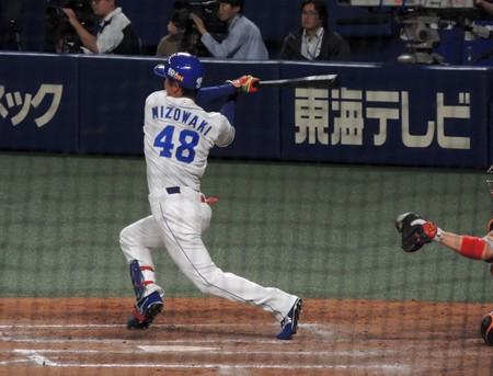 溝脇隼人選手。