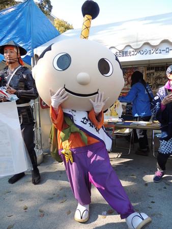 愛知県名古屋市。