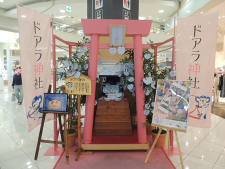 ピンクのドアラ神社。