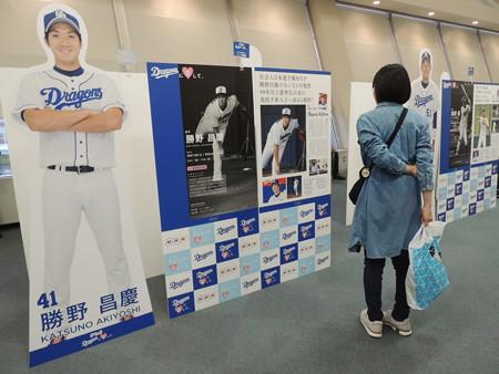 勝野昌慶選手。