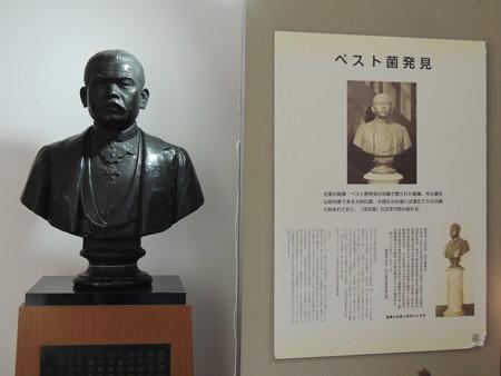 北里柴三郎さん。