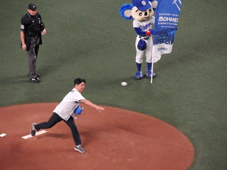 ナイスボール!
