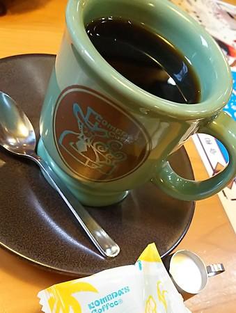 アメリカンコーヒー。