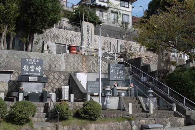 呉海軍墓地 01