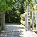 写真: 愛知県_足助城1