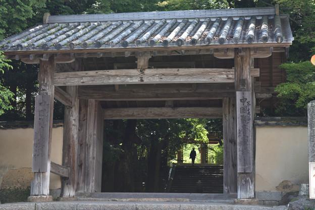功山寺総門