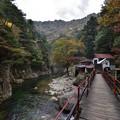 Photos: 黒淵荘