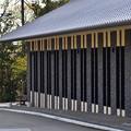 Photos: 下関市立歴史博物館