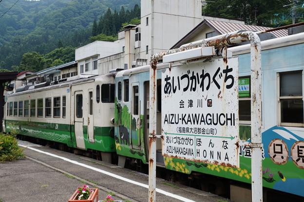 会津川口駅にて