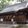 Photos: 蠶養國神社