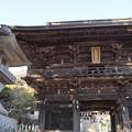 筑波山神社 随神門