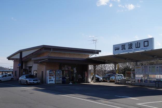 旧筑波駅・筑波鉄道