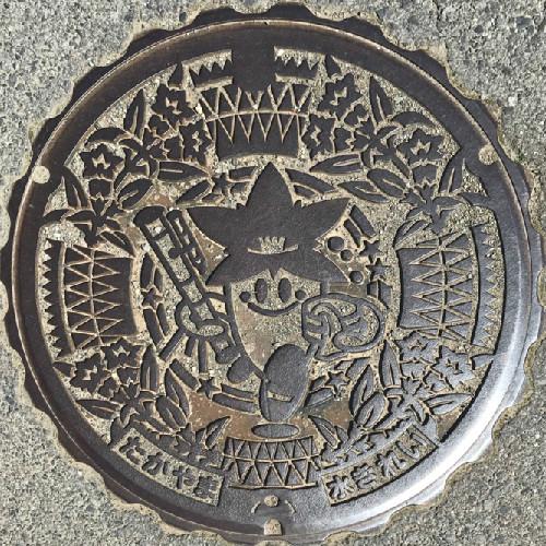 高山村(吾妻郡)