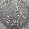 Photos: 田尻町