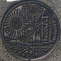Photos: 浅川町