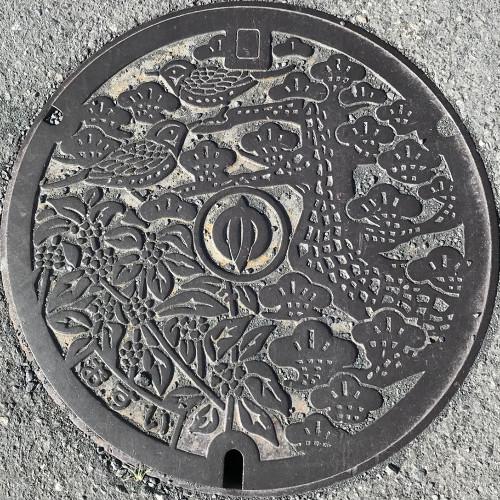 Photos: 織田町