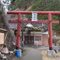 由良 白山神社