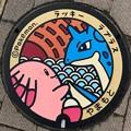 Photos: 山元町 2