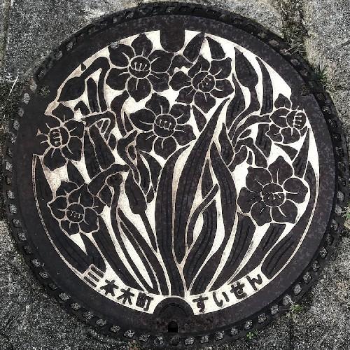 Photos: 三本木町