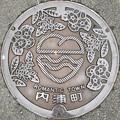 Photos: 内浦町