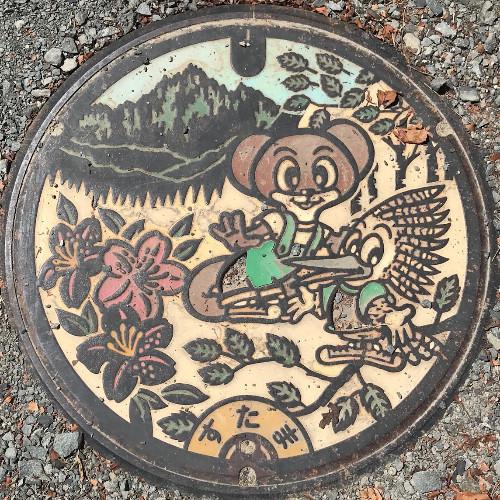 Photos: 須玉町