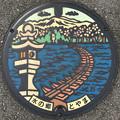 富山市 2