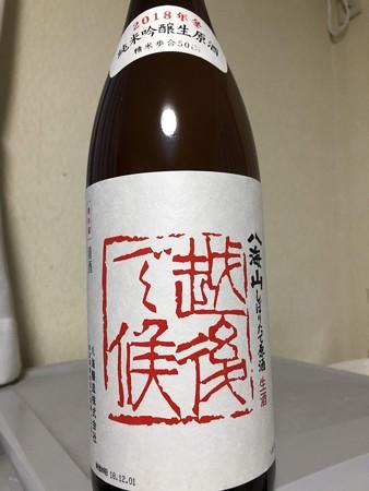 八海山 純米吟醸 しぼりたて原酒 越後で候
