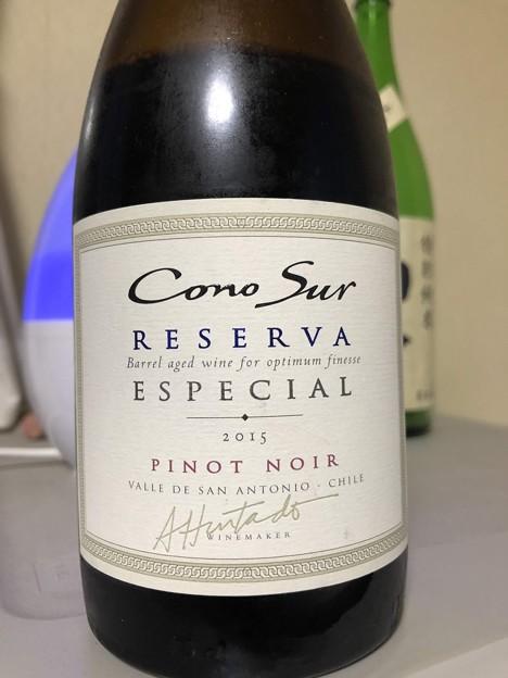写真: Cono Sur Reserva Especial Pinot Noir 2015