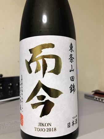 而今 純米吟醸 東条山田錦