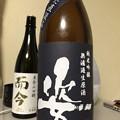 Photos: 姿 初すがた 純米吟醸 無濾過生原酒
