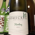 Photos: HOMECREEK Waipara Riesling 2018