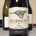 Photos: Serengeti Chui Merlot 2017
